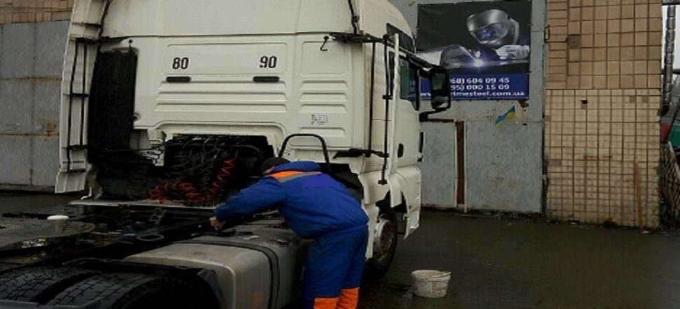 сварка топливных баков в Киеве